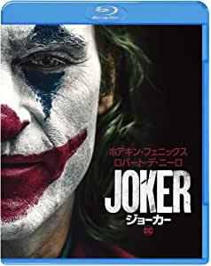 joker-dvd-ブルーレイ