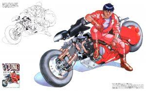 アキラノバイク