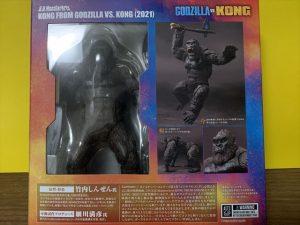 2_KONG FROM GODZILLA VS. KONG(2021)
